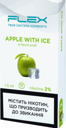 Яблоко со льдом